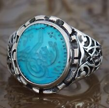 "925 Sterling Silver Islamic Men's Ring with Turquoise ""Allah-Muhammad"" engraved"