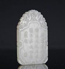 VERY FINE ANTIQUE CHINESE WHITE JADE CARVED PLAQUE PENDANT WTH WRITINGI