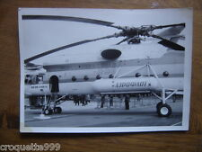 photo ancienne photographie AVION HELICOPTERE RUSSE H241