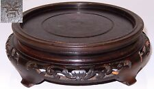 Antique Chinese Hard Wood Stand Carved Display Signed VERY INTRICATE 5 1/4 inch
