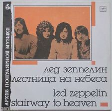 LED ZEPPELIN Stairway To Heaven LP ONLY RUSSIAN PRESS MINT UNPLAYED RED LBL