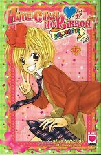 Hime-Chan No Ribbon Colourful n. 4 di S. Komiyuno ed.Panini * SCONTO 40% *NUOVO
