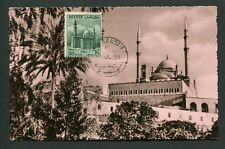 EGYPT MK 1954 MOHAMED ALY MOSQUE MOSQUEE MOSCHEE CARTE MAXIMUM CARD MC CM h1058
