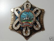 MONGOLIAN ORDER MEDAL OF POLAR STAR CIRCA 1970's  ISSUE