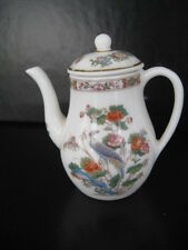 RARE WEDGWOOD KUTANI CRANE   BONE CHINA MINIATURE TINY  COFFEE POT