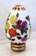Easter Gift - White egg with flowers - Franklin Mint Treasury of Eggs - Satsuma