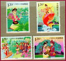 China 2012-20 Chinese Folklore Liu Sanjie stamp set MNH