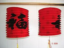 4 JAPANESE 10cm RED BLACK LUCK PAPER LANTERN CHINESE LANTERNA NEW YEAR PARTY