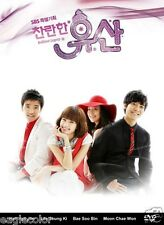 Brilliant Legacy Korean Drama (7DVDs) Excellent English & Quality - Box Set!