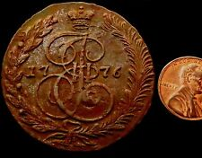 R862: 1776 Huge Russian Copper 5 Kopeks - key date for the US