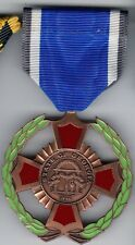 Georgia National Guard Meritorious Service Cross Medal