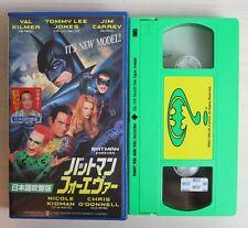 BATMAN FOREVER VHS VIDEO JAPAN Tim Burton Val Kilmer Tommy Lee Jones