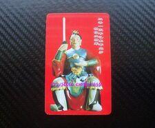 Feng Shui - 2015 Tai Sui Card (Red)