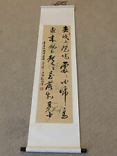 LARGE Chinese Hanging Scroll Calligraphy
