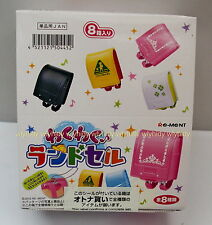 Dollhouse Miniatures Exciting School Bag Keychain Mascot Box Set - Re-ment , h#