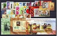 HUNGARY  2012.  Complete year unit, 28 stamps and 10 S/S