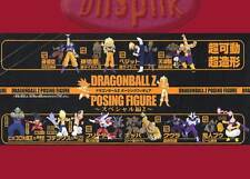 龍珠超可動超造形Unifive Dragonball Dragon ball Z Posing Figure Special Color Vol 2 Set of 10 Son Goku Majin Buu Boo Nappa Freeza Piccolo