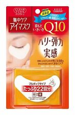 KOSE Q10 Moisturizing Eye Mask 44 sheets COLLAGEN Dark Circles Bags Wrinkles