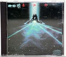 CD KITARO - In Person (Japan-Press)