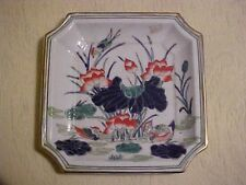 JAPANESE MACAU RED AND BLUE FLOWERS Square Plate