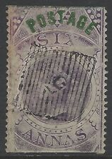 INDIA 1866 6a purple fiscal optd POSTAGE in green, VF used, SG#66 cv£150 genuine