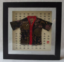 "FRAMED ASIAN ORIENTAL CHARACTERS & KIMONO UNDER GLASS SHADOWBOX  8-5/8"" Sq."