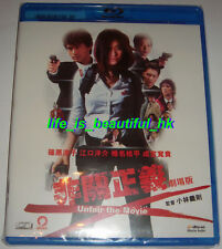 UNFAIR THE MOVIE BLU-RAY DISC SHINOHARA RYOKO EGUCHI YOSUKE JAPAN MOVIE REGION A