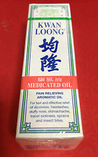 Singapore Kwan Loong Medicated Oil Fast Pain Relief Aromatic Oil 57ml 均隆驅風油
