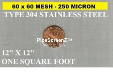 """12""""x12"""" 60 MESH / 250 MICRON  WOVEN WIRE MESH STAINLESS STEEL FILTRATION GRADE"""