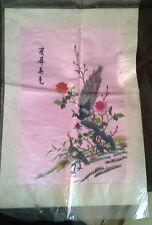 Silk Chinese Wall Hanging Peacock And Flowers Oriental Decoration 23in x 16.5in.