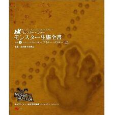Monster Hunter ecology of Monster book #4 / PSP
