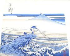 風呂敷 FUROSHIKI - Imprimé à la main - Vue du Fuji depuis la baie - Made in Japan