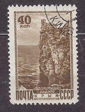 "RUSSIA SU 1948 (1955) USED SC#1310 40 kop, Typ II, ""Swallow's Nest,"" Crimea."