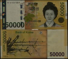 South Korea 2009 Banknotes 50 000  50000 Won UNC