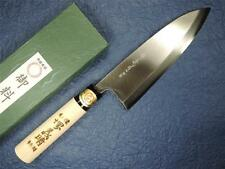 Japanese SAKAI Carbon Steel Deba Knife 180mm