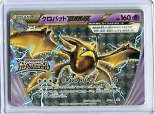 JAPANESE  Pokemon card CROBAT BREAK XY-P Blastoise Mega Battle PROMO