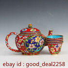 Collectible Decorative Cloisonne Carved Flower Tea Pot Cup Set