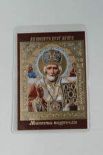 ST NICHOLAS pocket travel  icon protection with a pray