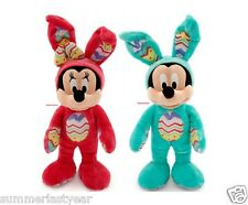 Easter Bunny Mickey And Minnie Mouse - Plush Set - Disney Store Free Ship