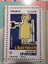 FRANCE 2014, timbre 4876 LES ANNEES '50, ELECTRICITE, RECLAME, neuf** MNH STAMP