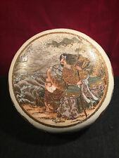 Japanese Satsuma Trinket Box (Fine Quality) c1880