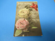 Birthday Greetings Good Wishes Luck Friends Unused Vintage Color Postcard PC25