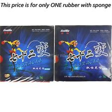 GuoQiu MIRACLE(Loop) Long Pips-out Rubber/Sponge, NEW!