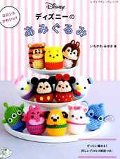 DISNEY Tsum Tsum Amigurumi Characters - Japanese Craft Book SP3