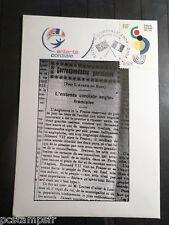 FDC FRANCE PREMIER JOUR 6.4.2004, TP 3657, ENTENTE CORDIALE GB, DRAPEAUX, FLAGS