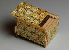 2 Sun 10 Step Kiasa Japanese Secret Puzzle Box! FREE SHIPPING TO US LOCATIONS !