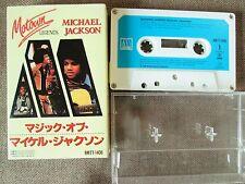 MICHAEL JACKSON Motown Legends JAPAN CASSETTE  w/Pic Slip Case RMTT-1046