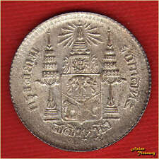 1908 THAILAND SIAM RAMA V SALUNG (1/4 BAHT) RS127 Y#33 UNC SILVER COIN KEY DATE