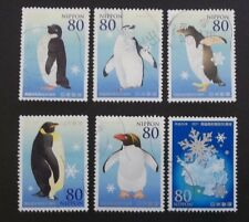 JAPAN USED 2011 ANTARCTIC TREATY 6 VALUE VF COMPLETE SET SC# 3342 a - f