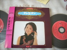 a941981 Teresa Teng Double HK Paper Back CD 鄧麗君 Golden Deluxe Transferred from the Polydor Japanese Record